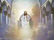 Величие Царя Иисуса