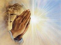 Молитва в трудностях