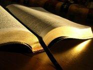 Как читать Библию?