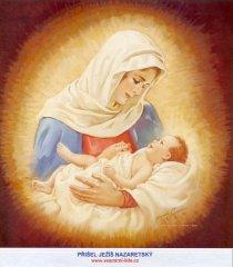 Удел девы Марии