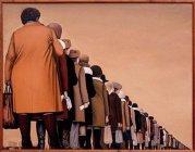 Дефицит смирения