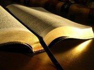 Жизнь по Божьему плану