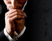 Молиться и не унывать