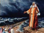 Испытания от Бога