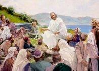 Слушайте только Христа