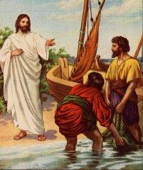 Иисус призывает учеников
