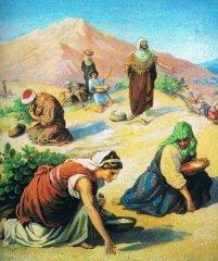 Ропот израиля в пустыне