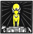 Идолопоклонство