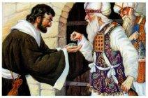 религия Иуды