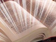суть евангелия