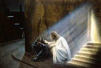 Христос и горюющий человек