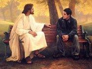 Близкие отношения со Христом