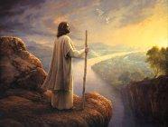 Почитание Иисуса