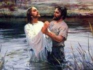 Возрождение через крещение?