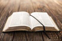 Простота во Христе
