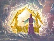 прославление Бога в учениках
