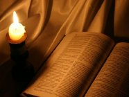 Духовное рождение