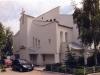 Церковь ЕХБ